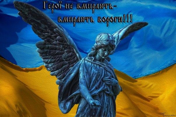Прощание с командиром 3-го батальона 72-й бригады Андреем Жуком (Маугли) - Цензор.НЕТ 4881