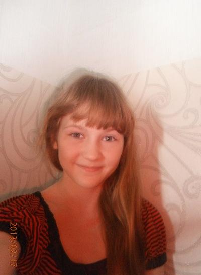 Наташа Зотова, 3 февраля 1995, Новосибирск, id187845771