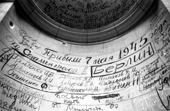ДЕнь победы 2015 Воронеж 70 лет - важные новости