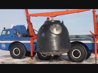 Подготовка спасателей ЦВО к обеспечению посадки космического корабля «Союз МС-09» в Казахстане