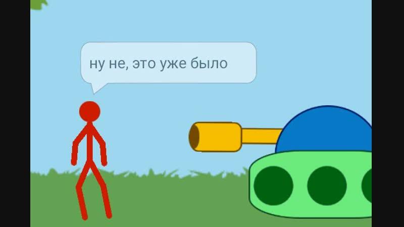 Cartoon_955.mp4