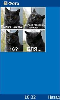 Altynaika Ihlasova, 1 октября , Северодвинск, id225436479