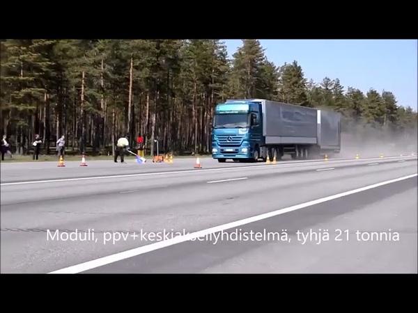 Тормозной путь у грузовиков