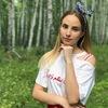 Tatyana Bubnova