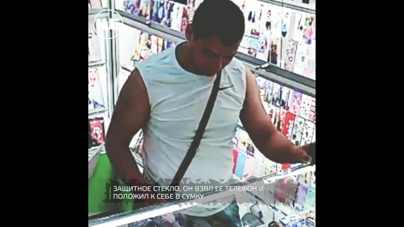 В Санкт-Петербурге покупатель украл телефон у продавца