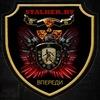 S.T.A.L.K.E.R. (Официальная страница stalker.by)