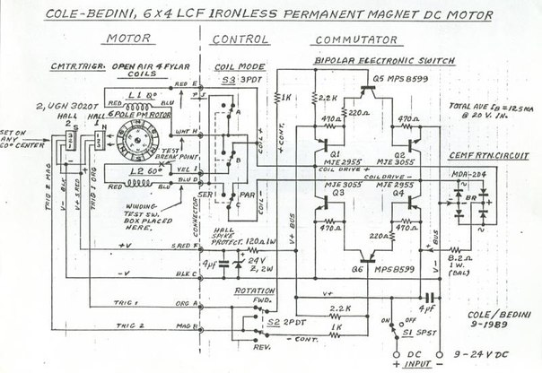 Схема переключающегося мотора