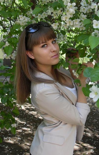 Елена Серпова, 12 мая , Самара, id187503797