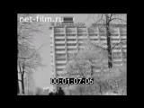 Видео.1987 год.Йошкар-Ола.Последнее творение.