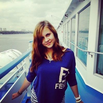 Ксения Юрьева, 18 сентября , Зеленоград, id125883399