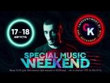 17-18.08.2018 DJ Mishel Z CAFEKONTINENT.BY