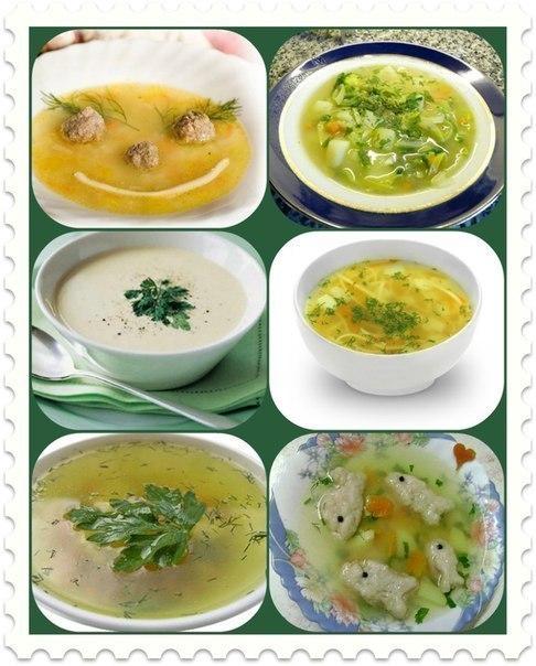 набирается рецепт супов для детей в год термобелья