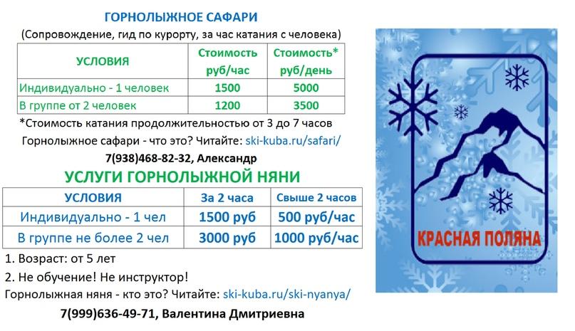 547d3ec61241 Александр Курбангалеев, Москва