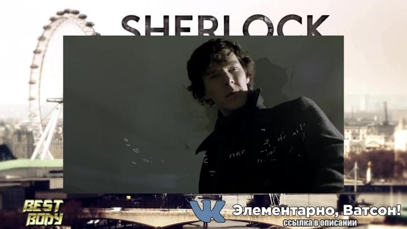 Шерлок - КАЧОК, Мориарти - ГЕЙ! То о чем вы не знали в сериале