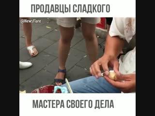 Продавцы сладкого