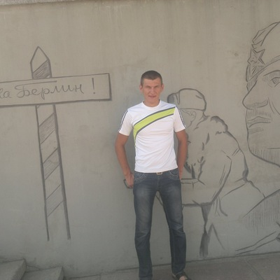 Алексей Швыряев, 26 августа 1988, Орел, id3435848