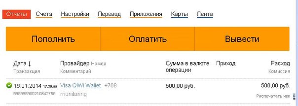 Qiwi2014 - qiwi2014.ru QhrXSW7gq7k