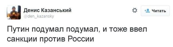России не удалось разделить западный мир, - президент Польши - Цензор.НЕТ 5128