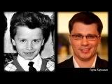 Резиденты «Comedy Club» в детстве и спустя время