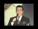 Иосиф Кобзон - Здесь лапы у елей дрожат на весу Своя колея - 2003