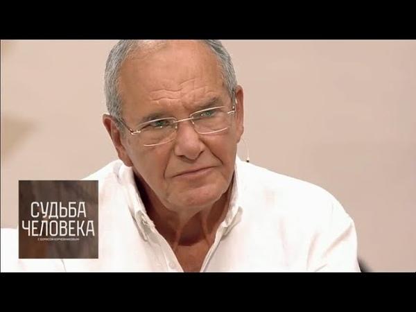 Эммануил Виторган. Судьба человека с Борисом Корчевниковым