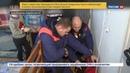 Новости на Россия 24 Режим повышенной готовности введен в Биробиджане из за сбоев на ТЭЦ