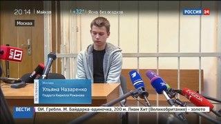 Новости на Россия 24 • Мажор из Музеона арестован на 10 суток за езду по пешеходным зонам
