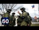 Российских солдат на Донбассе накачивают запрещенными препаратами 60 минут от 17 06 19