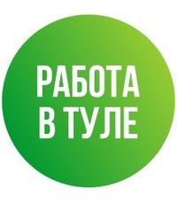 Работа в Туле, свежие вакансии в Туле на tula superjob ru