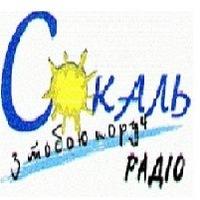Трк Сокаль, 16 августа 1994, Москва, id220714009