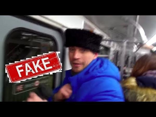ФЕЙК - избитый в Минске в метро КАЗАК постанова