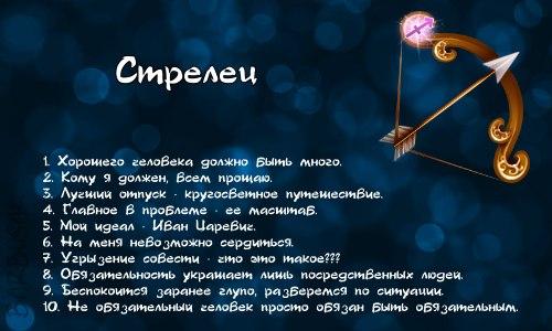 http://cs14101.vk.me/c7008/v7008137/d724/4-5PPKlfhg0.jpg