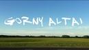 GORNY ALTAI