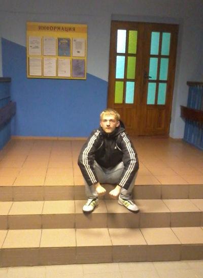 Олег Лепешо, 7 июня 1996, Гродно, id200713052