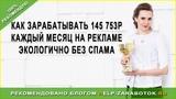 Курс Нулевой километр Ирина Клепикова отзывы