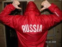 Слава Мацак, 9 августа 1998, Москва, id175831871