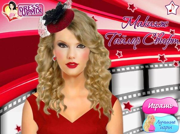 Игры для девочек онлайн причёски