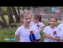 Большая Георгиевская Игра прошла в Саратове