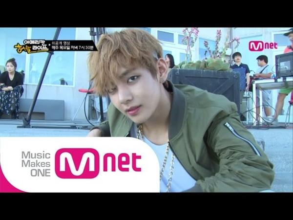 ENG sub BTS의 아메리칸허슬라이프 Ep 6 미공개영상 '상남자' 미국판 뮤직비디오 현장 속 멤버들의 모습은