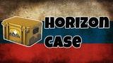 Содержимое нового кейса HORIZON CASE за 4 минуты CSGO