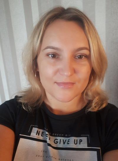 Александра Якубова