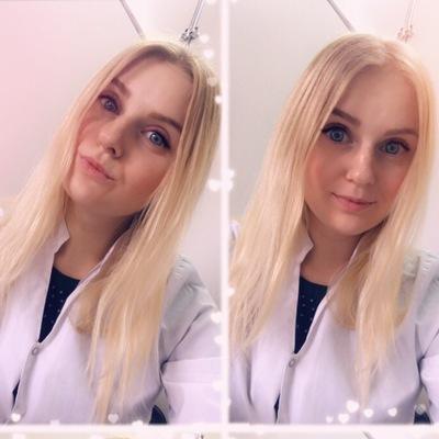 Дарья Нефедова