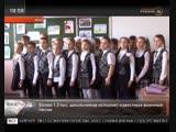 В школе Ейска стартовал марафон «Песни в строю»