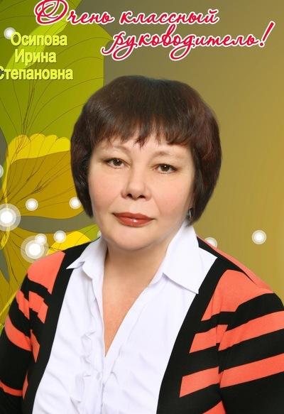 Ирина Осипова, 23 июля , Пермь, id119148746