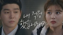 꽁냥 윤균상 Yun Kyun Sang 자기 걱정했다는 김유정 Kim You jung 에 광대승천∩▽∩ 일단 뜨겁 4