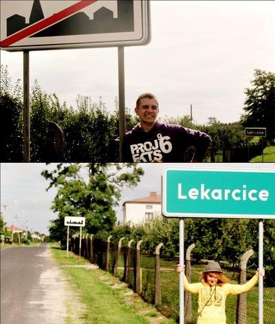 Вова Байовський, 6 августа 1993, Львов, id15567539