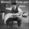 Подчинение женщины мужчине
