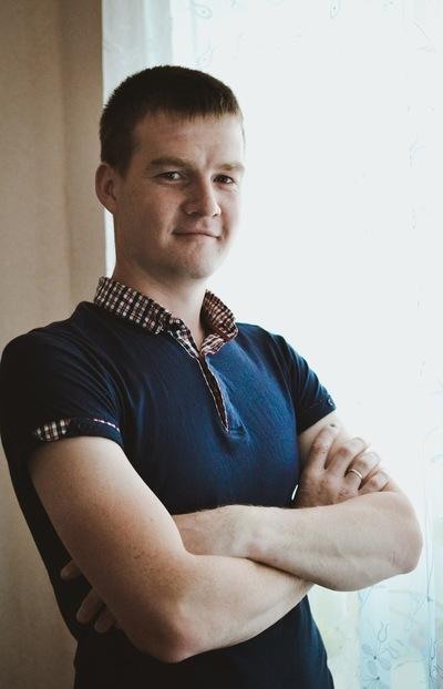 Алексей Иванов, 8 июля 1991, Серов, id133742818