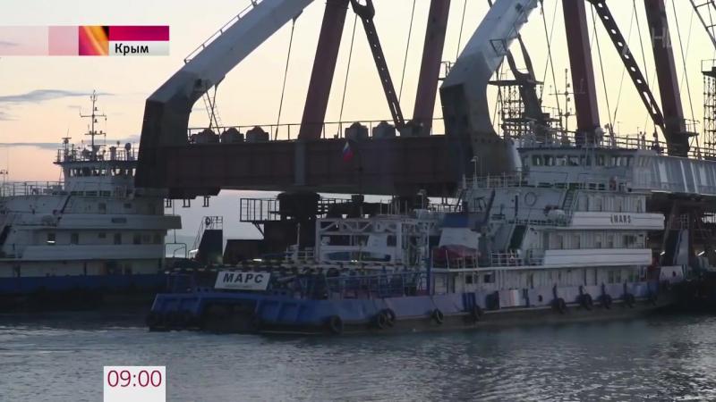 ВКерченском проливе началась операция поустановке автодорожной арки моста вКрым.