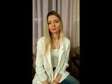 Natalie PrimmНатали Примм-